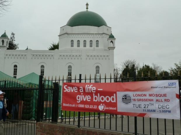 Fazl (London) Mosque hosts Blood Session