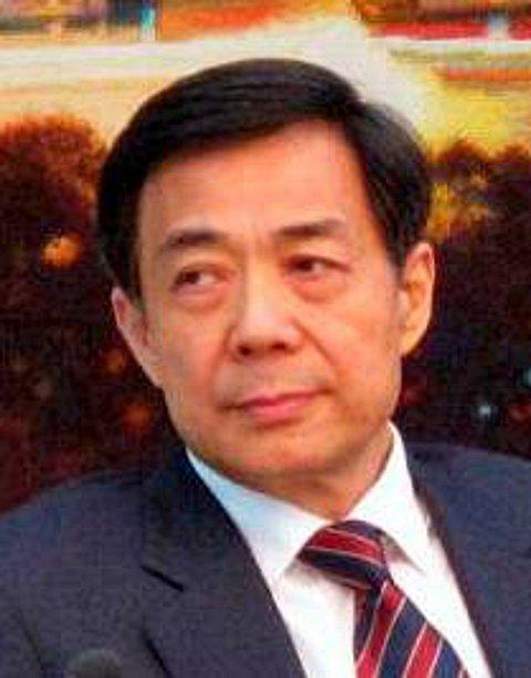 Rising star of the Chinese Communist Party Bo Xilai